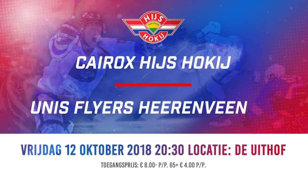 De kraker tegen de Unis Flyers Heerenveen staat op het Beker programma