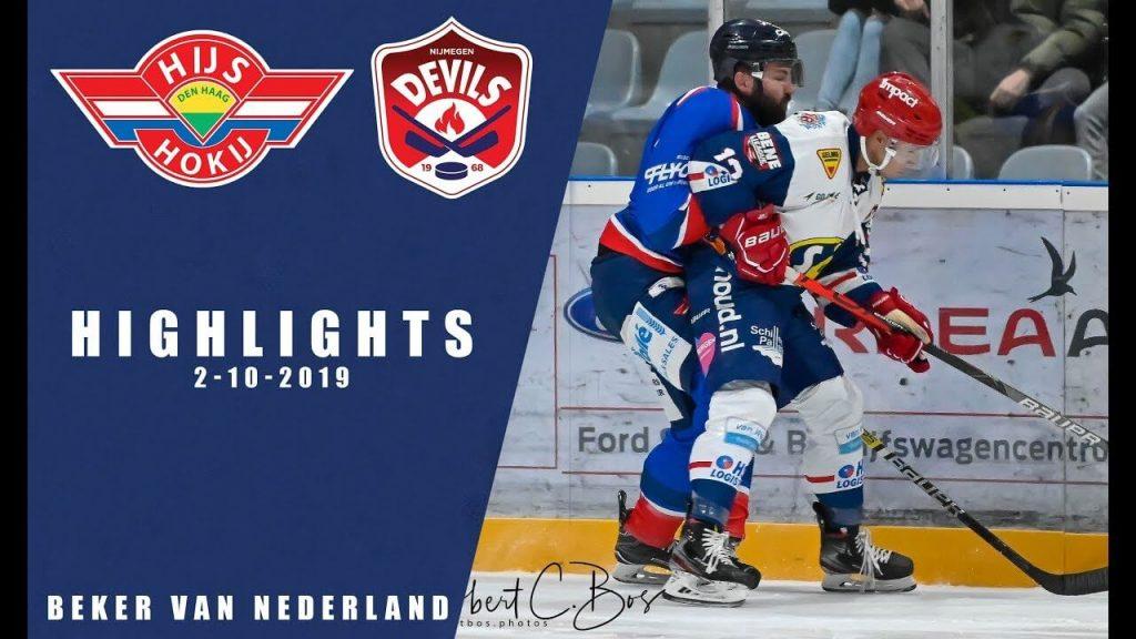 HIGHLIGHTS   Cairox Hijs Hokij vs Select 4-U Nijmegen Devils