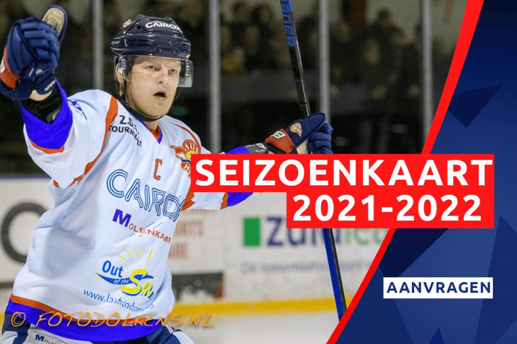 Verkoop seizoenkaarten 2021-2022 van start! Zorg dat je erbij bent!